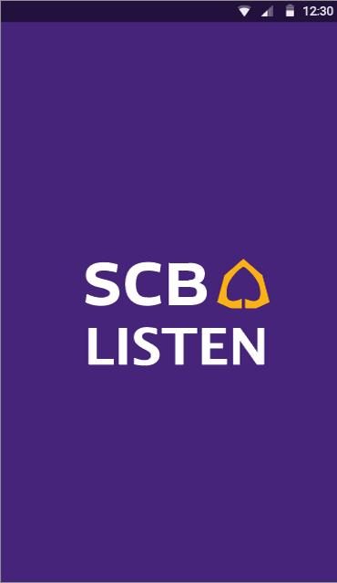 SCB – Customer Satisfaction