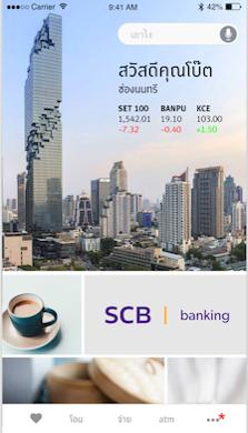 SCB Easy App (Clickable prototype)